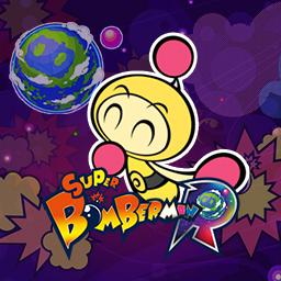 001-bombermanR-ylw.jpg