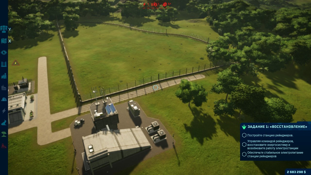 Mod Jurassic World Evolution Graphics Mod Gbatemp Net The Independent Video Game Community No duplicating posts within 24 hours. mod jurassic world evolution graphics