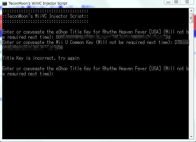 Wii U Common Key Download - losttiger