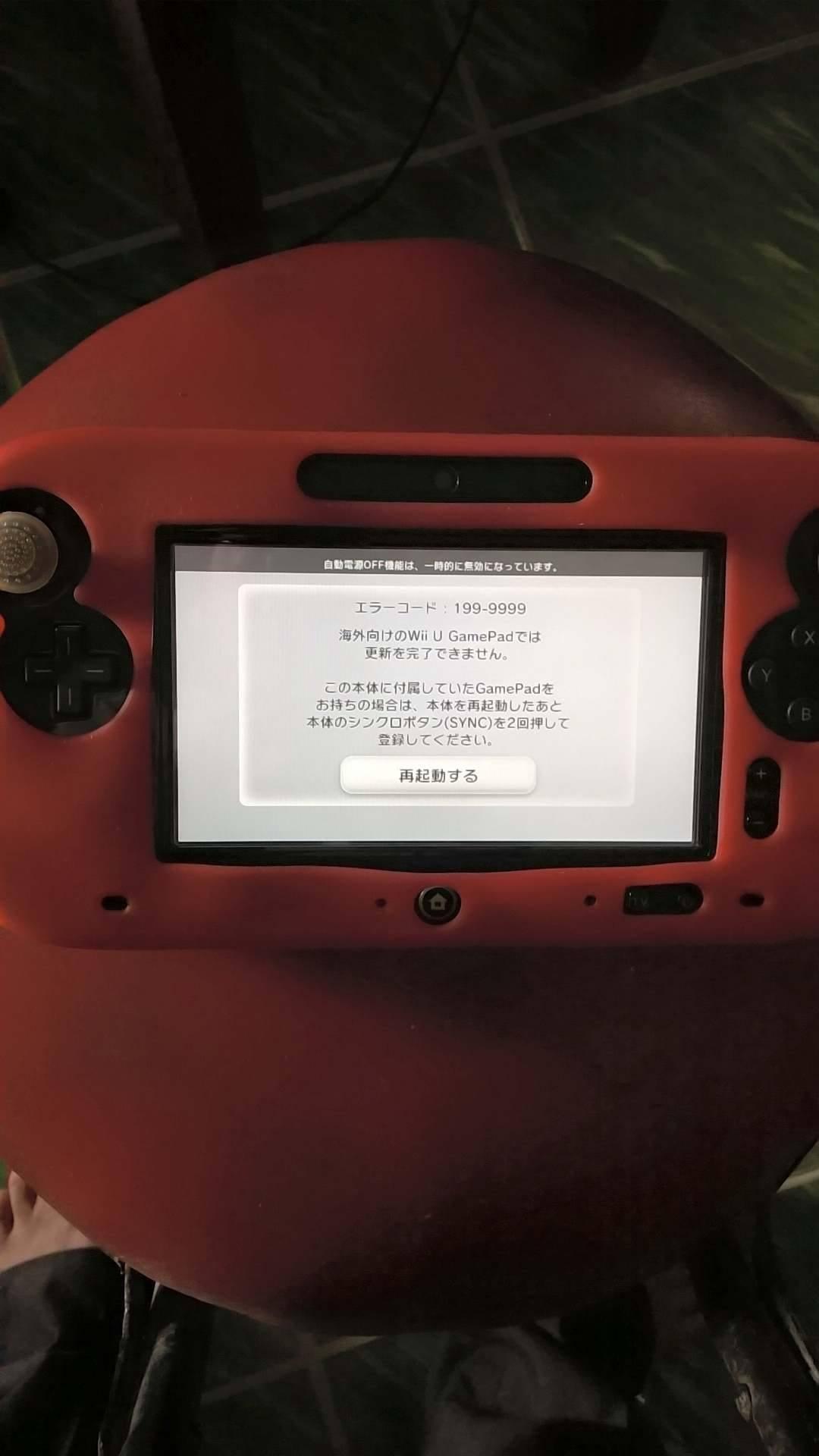 gamepad us + wiiu jp   GBAtemp net - The Independent Video