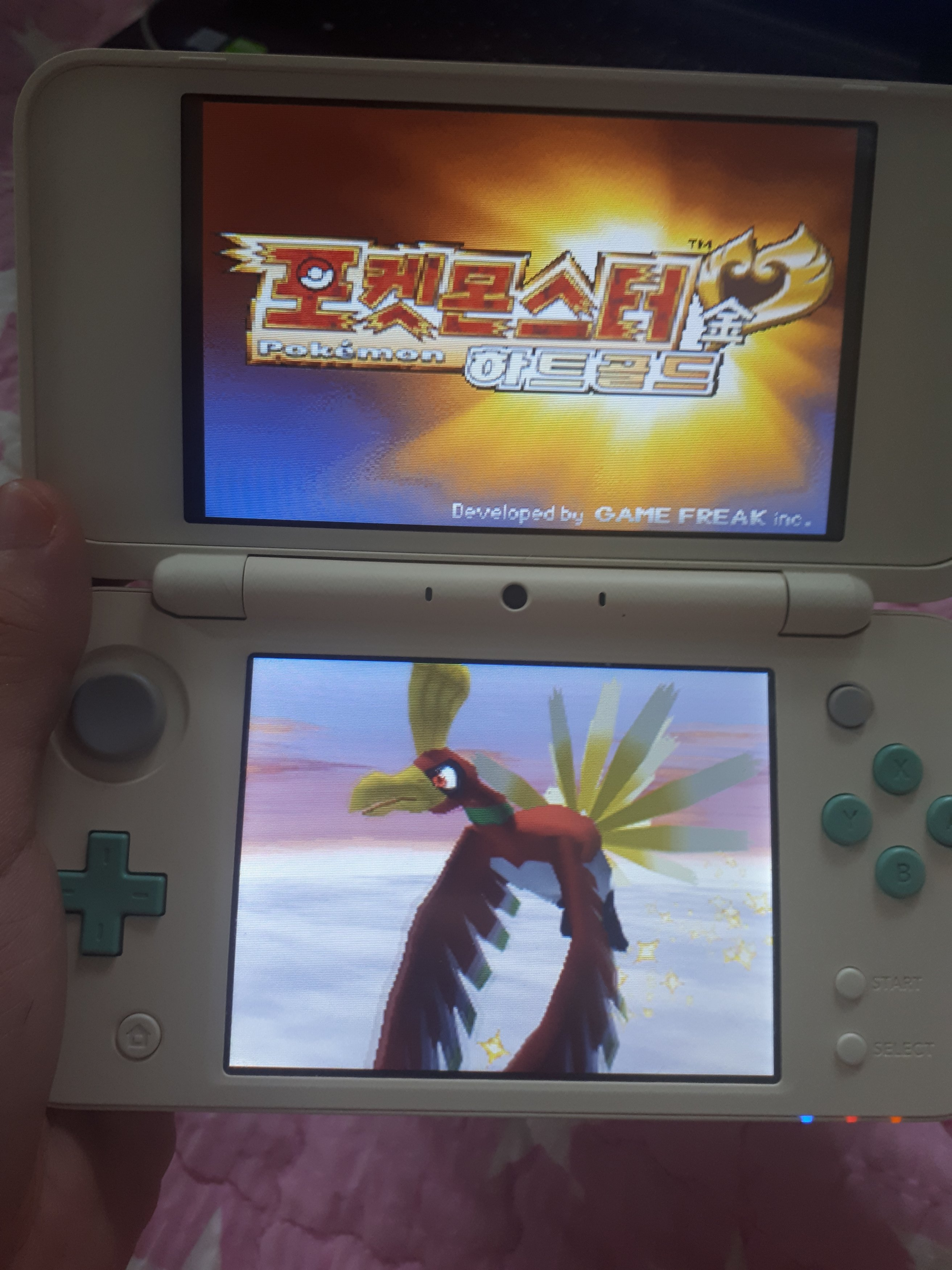 DS(i)/3DS] TWiLight Menu++ - GUI for DS(i) games, and DS(i