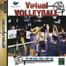 220px-Sega_Saturn_Virtual_Volleyball_cover_art.jpg