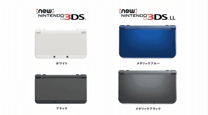 3ds.png