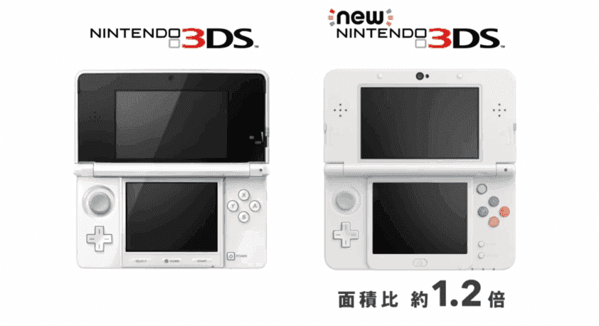3ds2.png