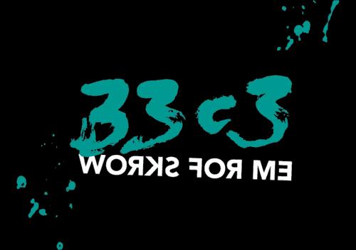 500px-33c3-logo.png