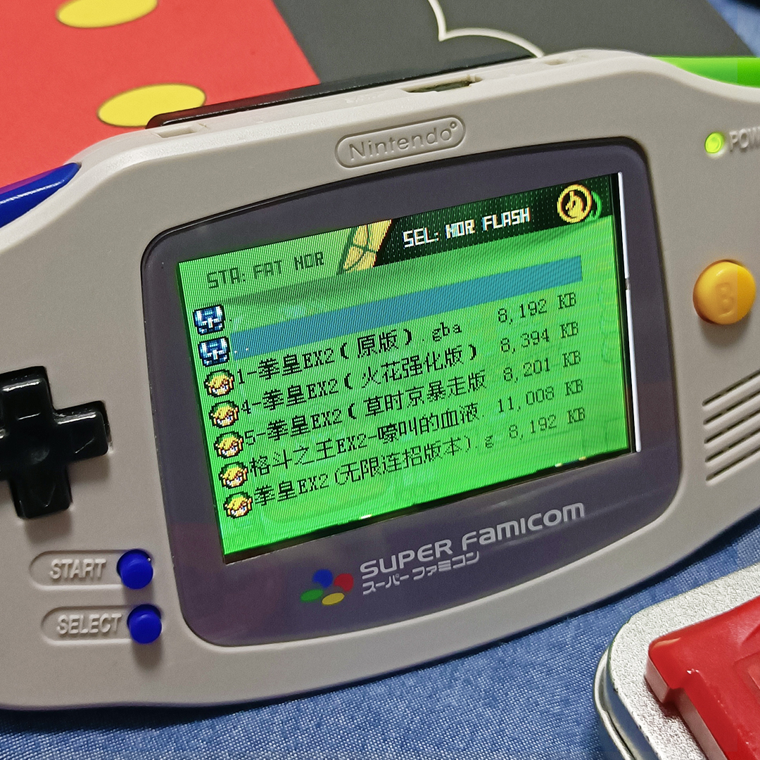 7-游戏文件.jpg