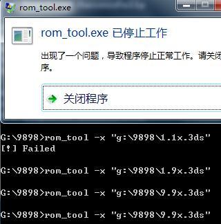 3ds nand dump Download