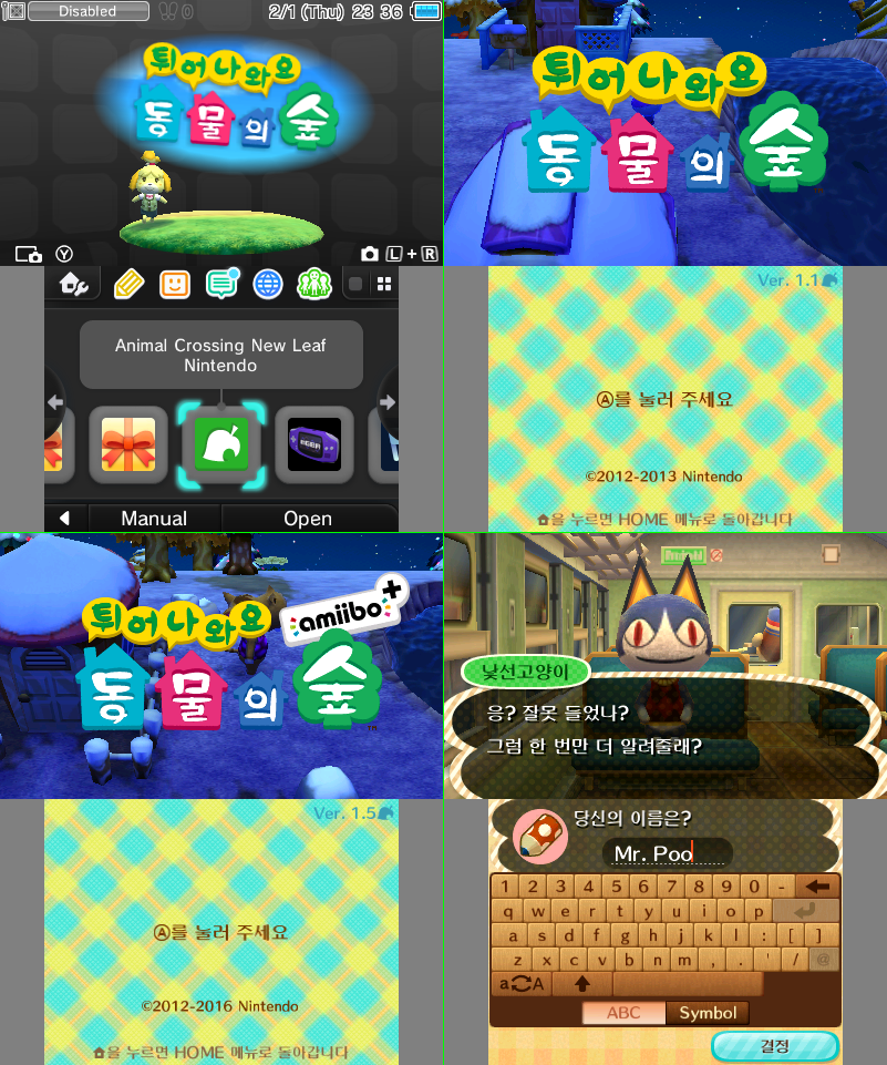 ACNL (KOR) on USA firmware.png