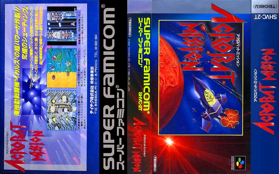 Acrobat Mission_jp_standard_spine.png