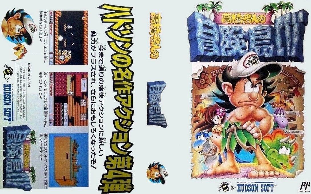 Adventure Island IV (Japan).jpg