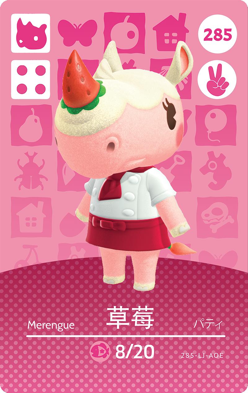 animal_crossing_merengue_amiibo_card_chinese_version.png