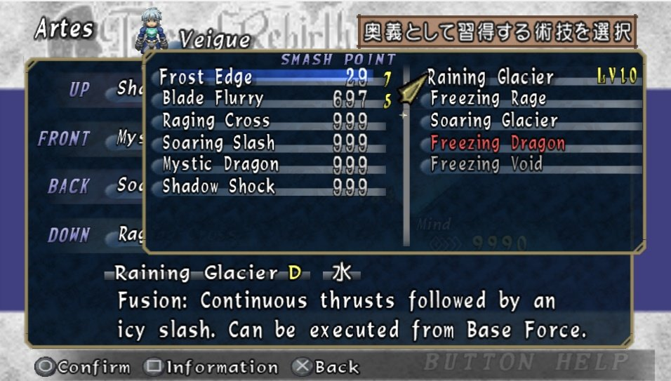 How Fares The Tales Of Rebirth Psp Ps2 Translation These Days
