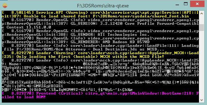 Citra - Error Log.png