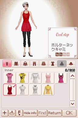 Closet (v1.4).png