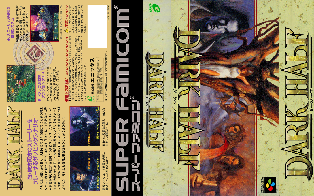 Dark Half_jp_standard_spine.png