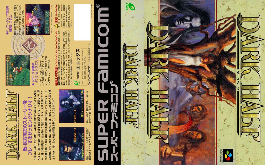 Dark Half_standard_spine_jp_retail_toprightsideup.png