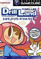 drillLand.jpg
