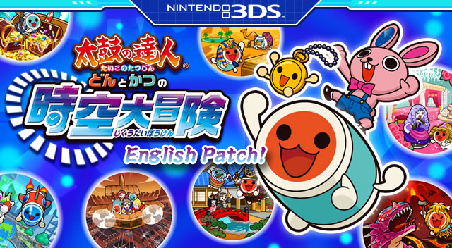 english patch banner.png