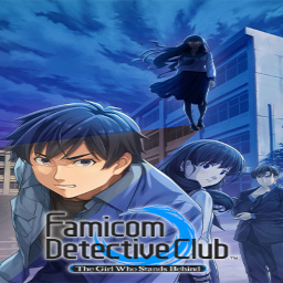 Famicom-Detective-Club-The-Girl-Who-Stands-Behind-icon002-[0100D670126F6000].jpg