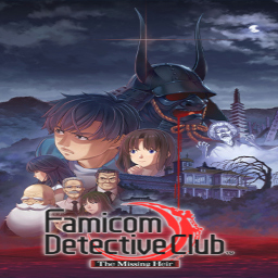 Famicom-Detective-Club-The-Missing-Heir-icon001-[010033F0126F4000].jpg