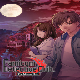 Famicom-Detective-Club-The-Missing-Heir-icon003-[010033F0126F4000].jpg
