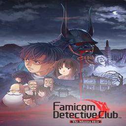 Famicom-Detective-Club-The-Missing-Heir-icon004-[010033F0126F4000].jpg