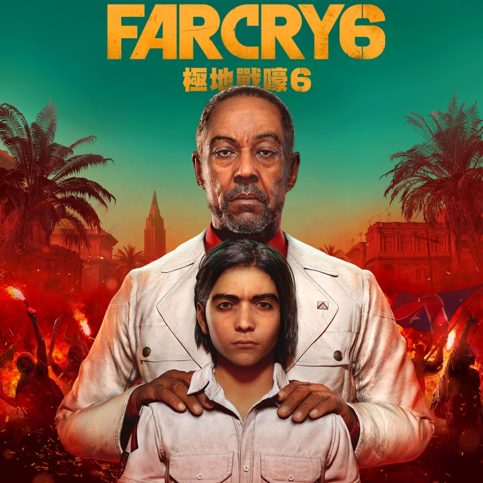 FAR cry 6 LEAKED.png
