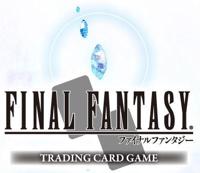 FinalFantasyTCGLogo.JPG