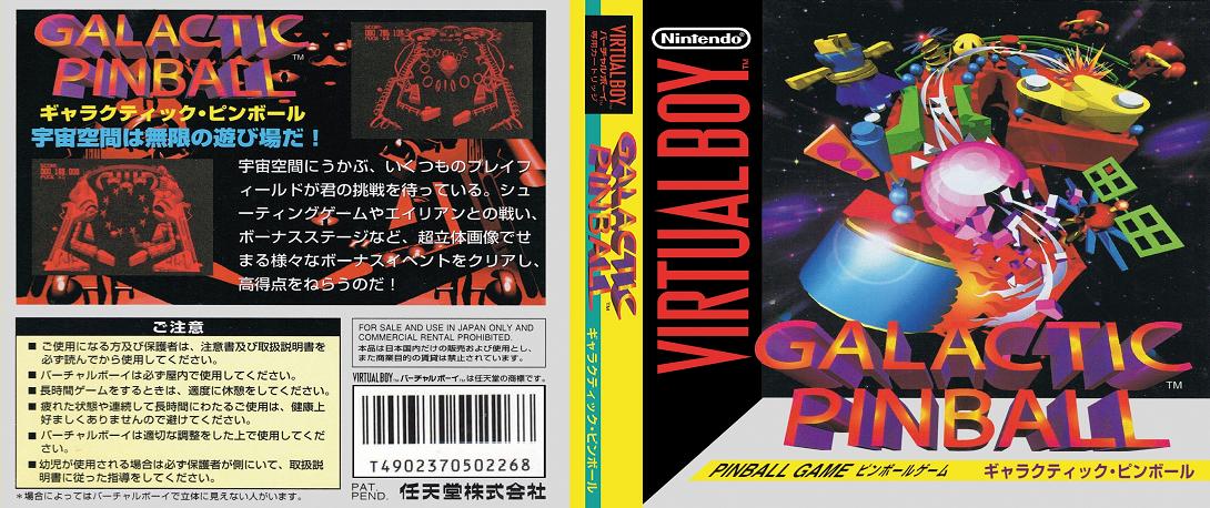 Galactic Pinball (Japan).png