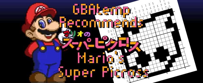 gbatemp_recommends_mario_s_super_picross.jpg