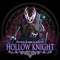 hollow.jpg