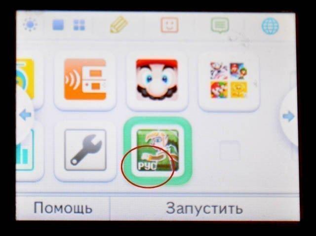 icon_ru.jpg