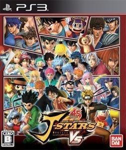 J_Stars_Victory_VS.jpg