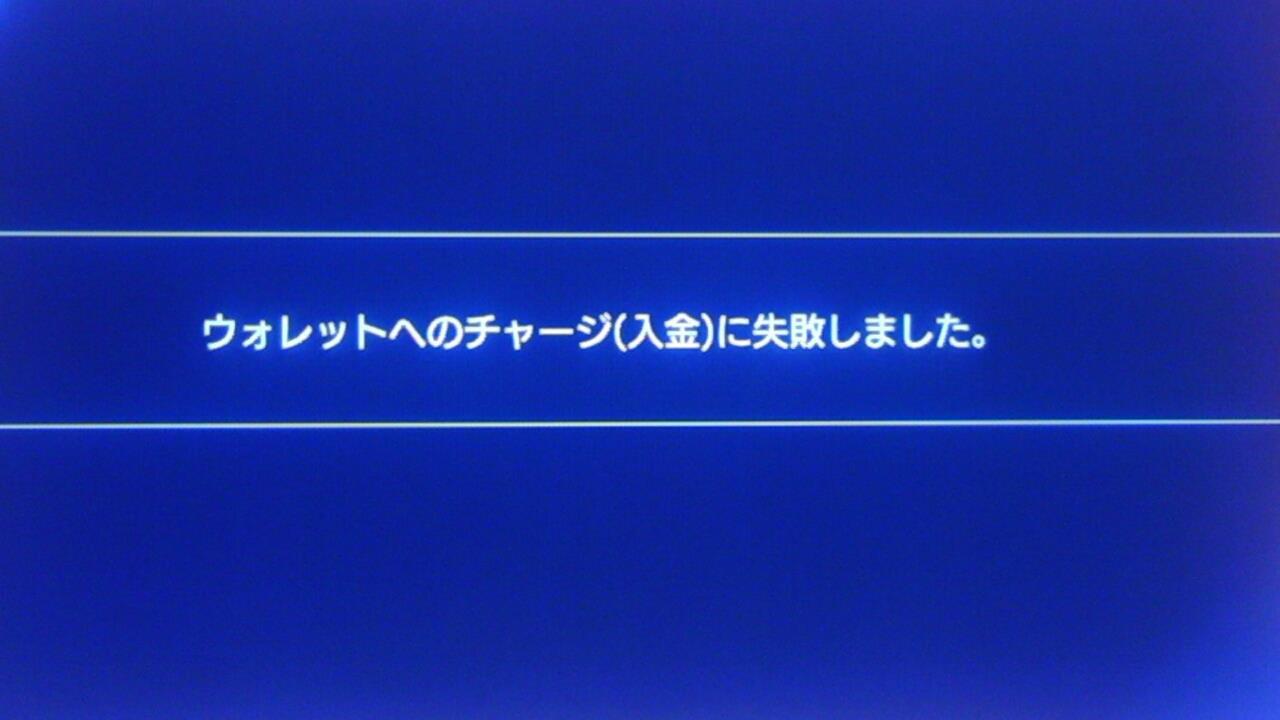 JPSN message.jpg