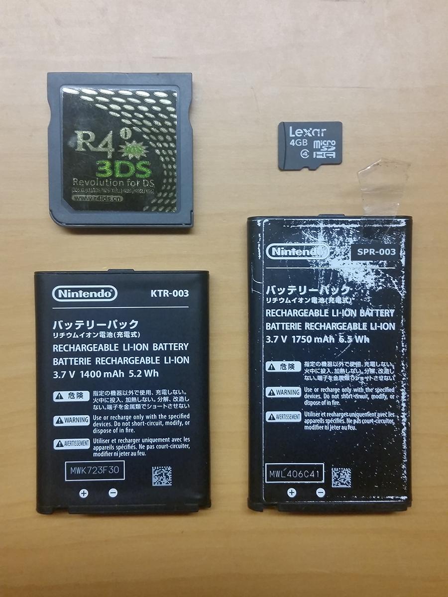 KTR vs SPR batteries.png