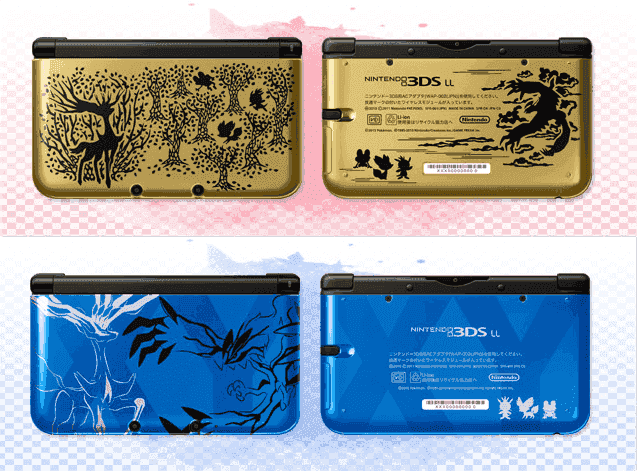 limited_pokefiend_3ds_XL.png