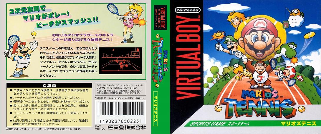 Mario's Tennis (Japan).png