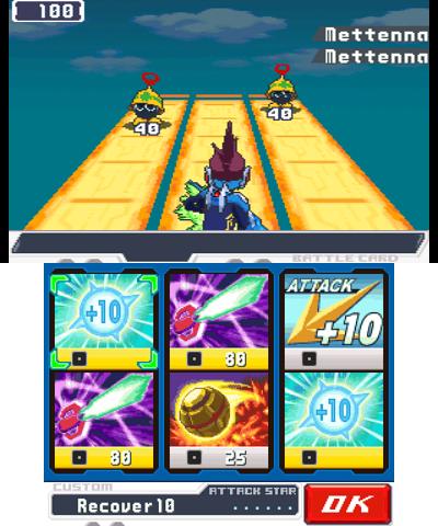 Mega Man Star Force 2 - Zerker x Ninja (USA)__widescreen-sharpen.png