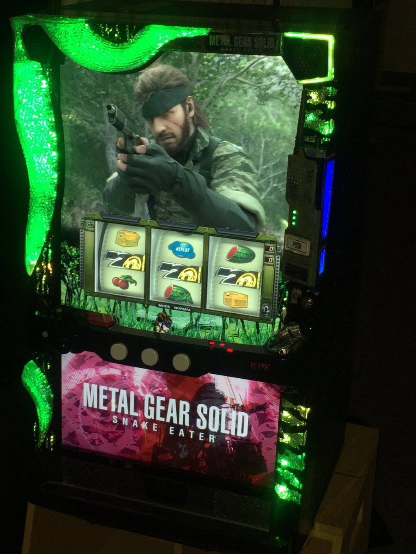 Metal-Gear-Solid-3-Pachislot-Machine-1.jpg