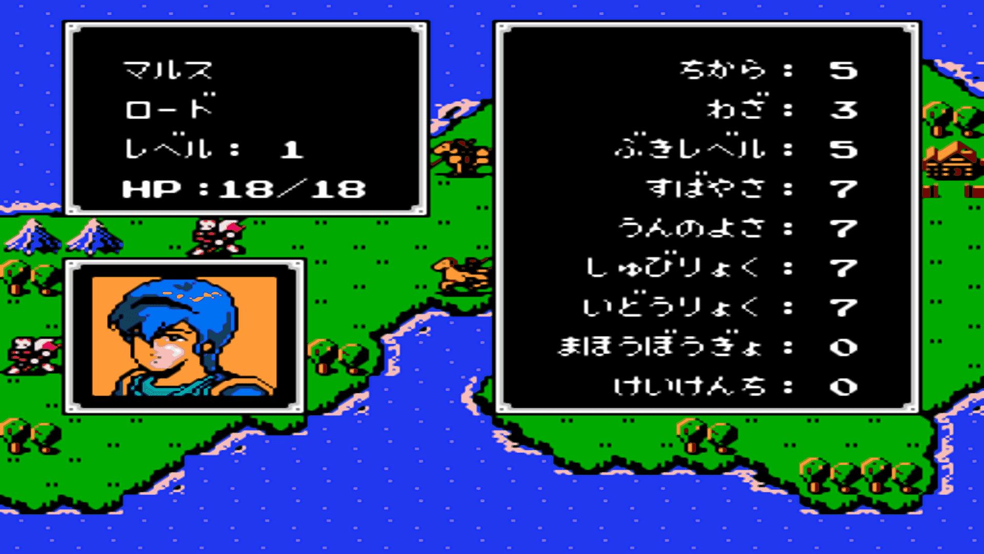 NES.emu_20161219_192008.png