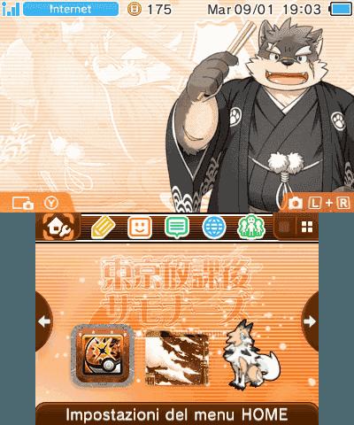 preview_moritaka18.png