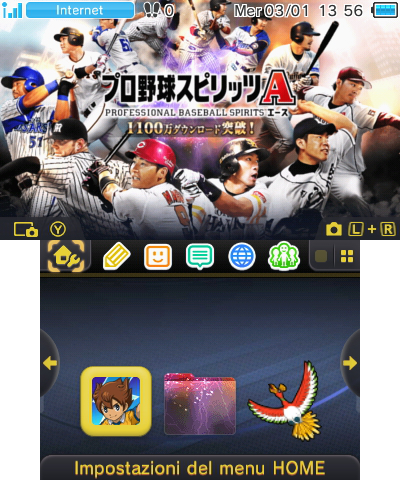 preview_probaseball.png