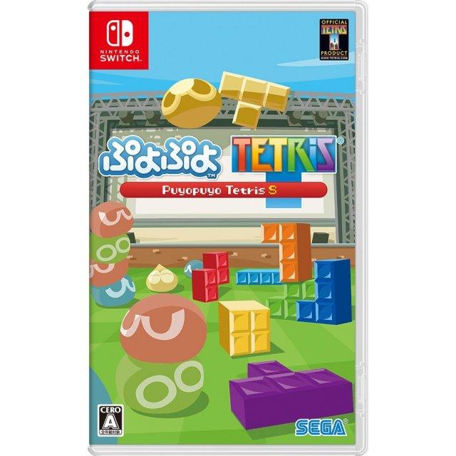 puyo-puyo-tetris-s-japanese-507205.8.jpg