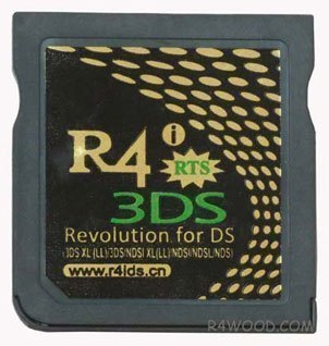 r4i-gold-rts.jpg