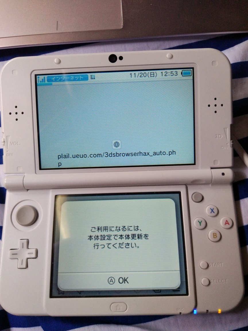 rsz_3ds2.jpg