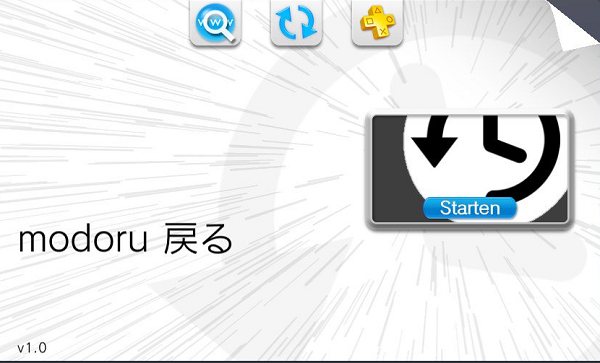 PlayStation Vita downgrade tool Modoru released by TheFloW