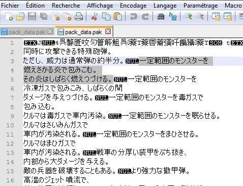 screen1MM3.jpg