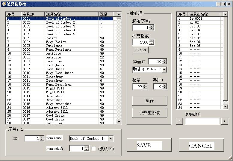 Mhxx Charm Editor