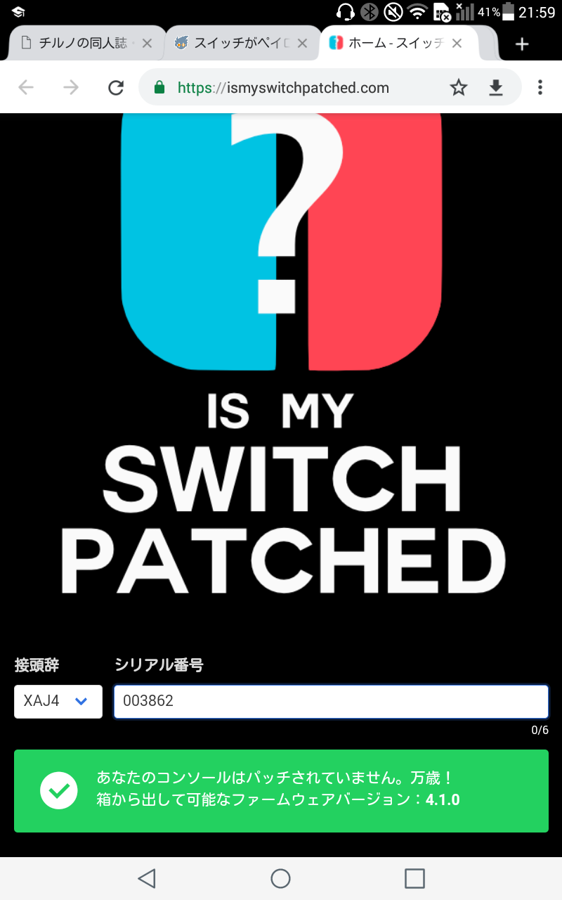 My switch does not read the payload | GBAtemp net - The