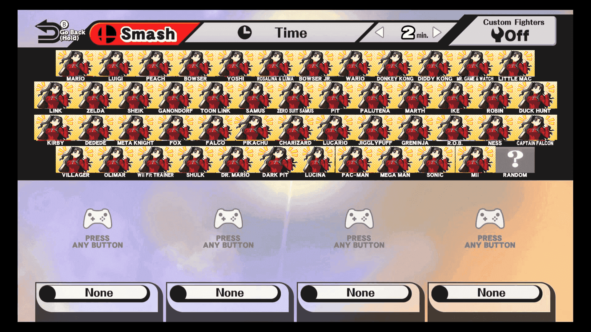 Smash4_Rister.png